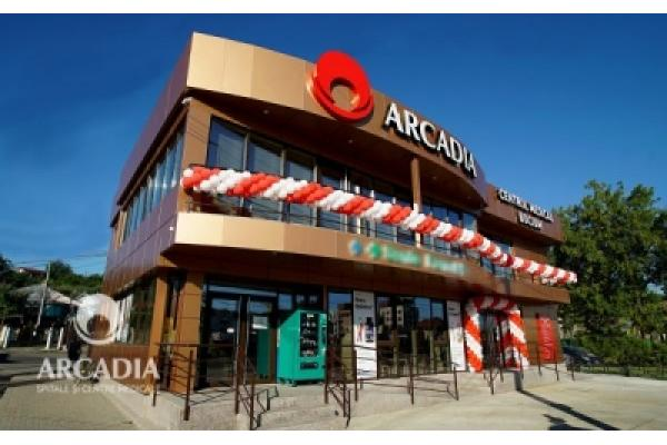 Arcadia Spitale si Centre Medicale - Centrul_medical_Bucium.jpg